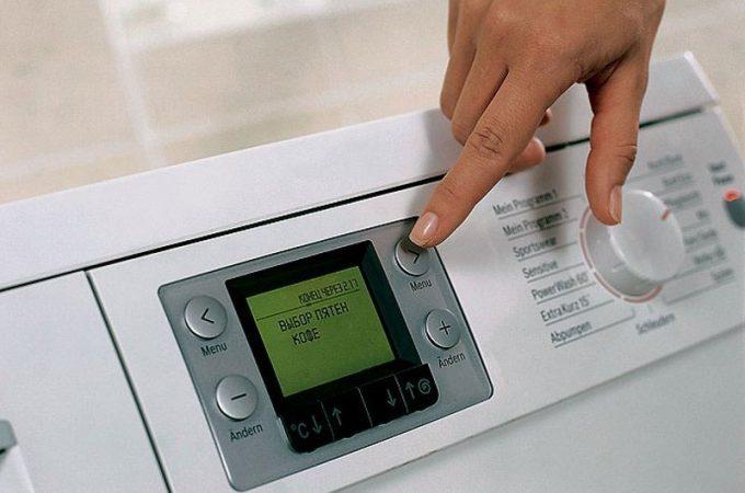 Как отрегулировать стиральную машинку – Как отрегулировать стиральную машину 🚩 регулировка стиральной машины 🚩 Квартира и дача 🚩 Другое
