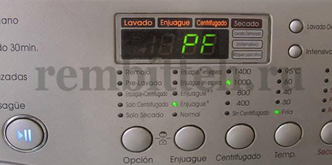 Ошибка pf на стиральной машине lg – Ошибка PF в стиральной машине LG — что делать?
