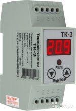 Термореле с выносным датчиком температуры для отопления – Терморегуляторы (термостаты) с выносным датчиком в России